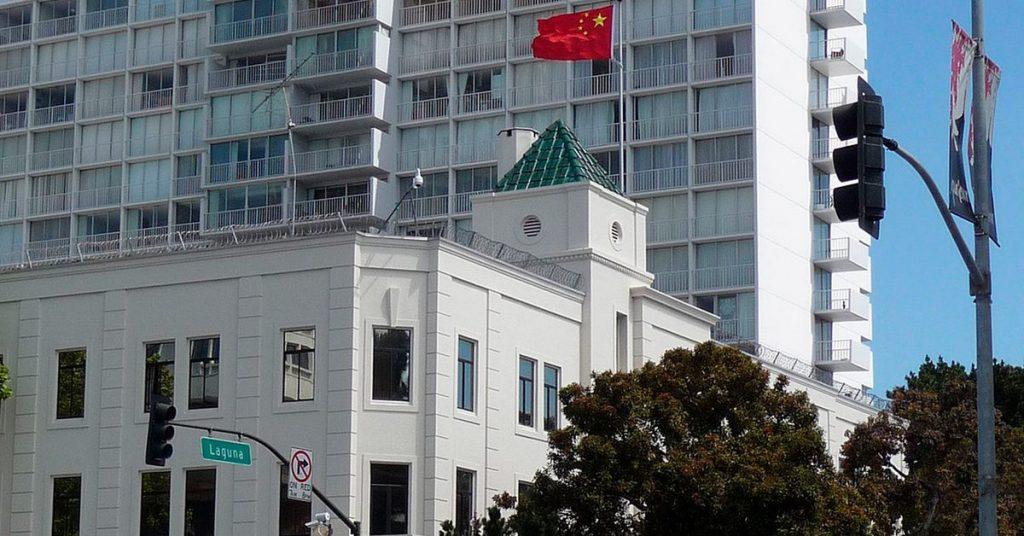 Estados Unidos: la fiscalía declaró que un investigador buscado por el FBI se esconde en el consulado chino en San Francisco